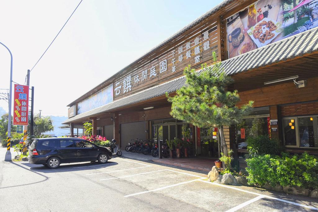 云饌休閒庭園_DSC5386.jpg