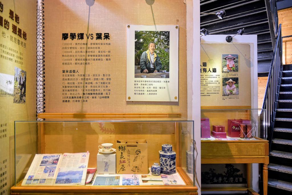 廖鄉長紅茶故事館_DSC5764.jpg
