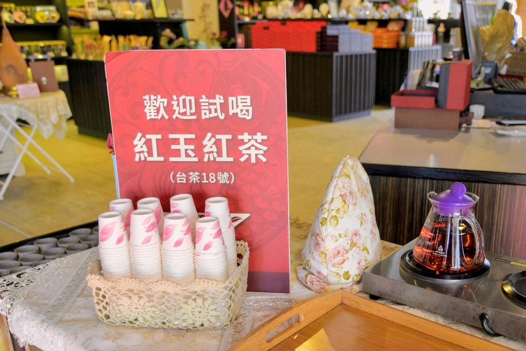 廖鄉長紅茶故事館_DSC5749.jpg