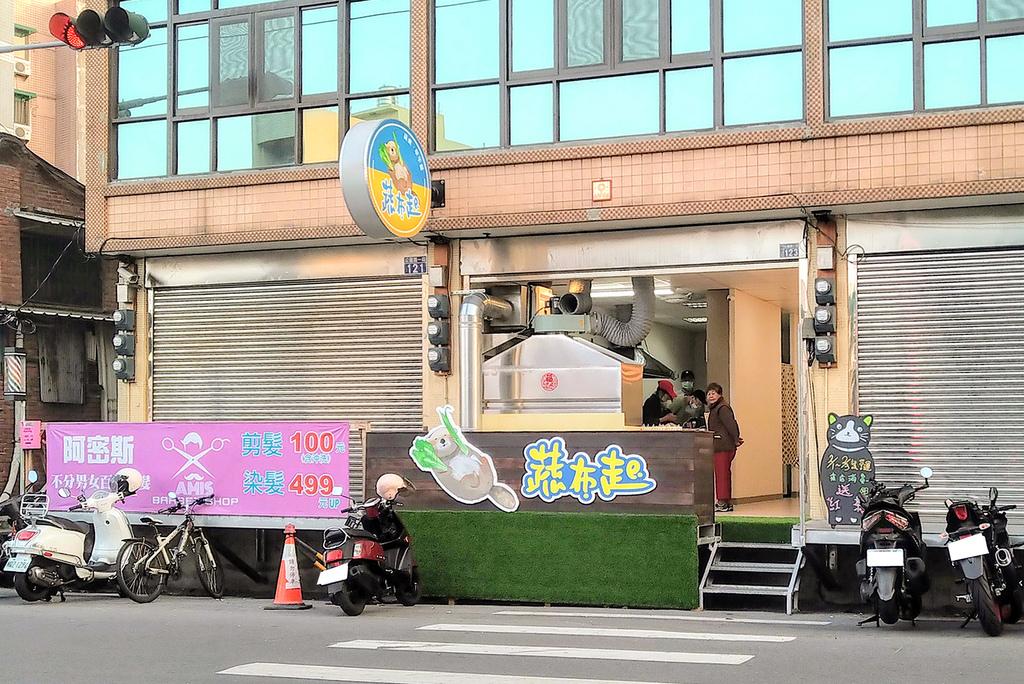 蔬布起·蔬食早午餐_70402.jpg