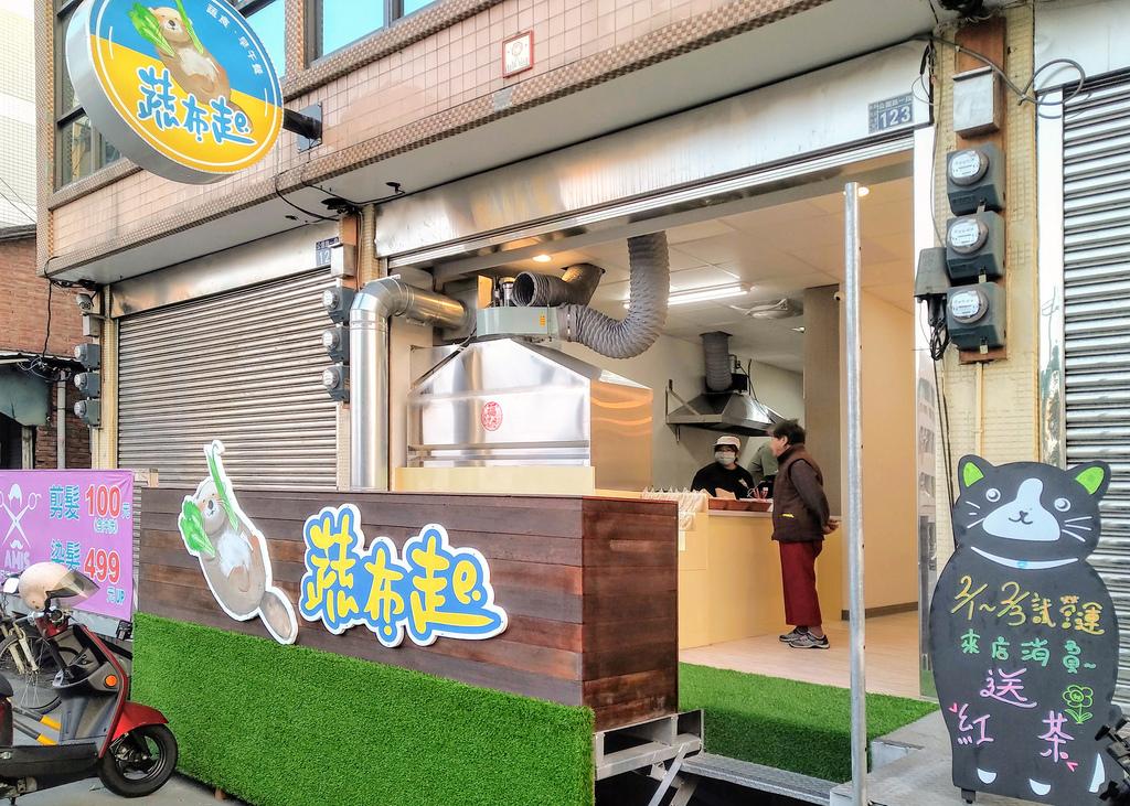 蔬布起·蔬食早午餐_70423.jpg