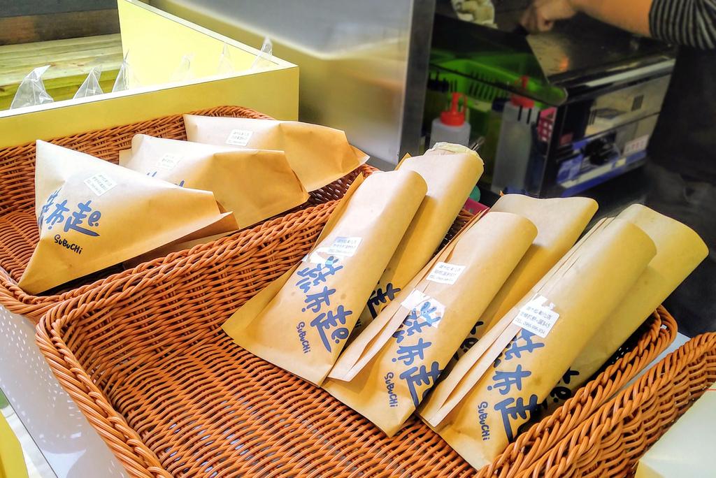 蔬布起·蔬食早午餐_70800.jpg