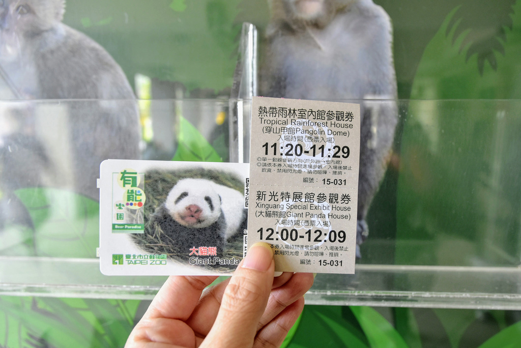 臺北市立動物園_DSC4286.jpg