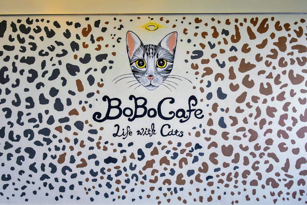 豹豹咖啡館_7506.jpg