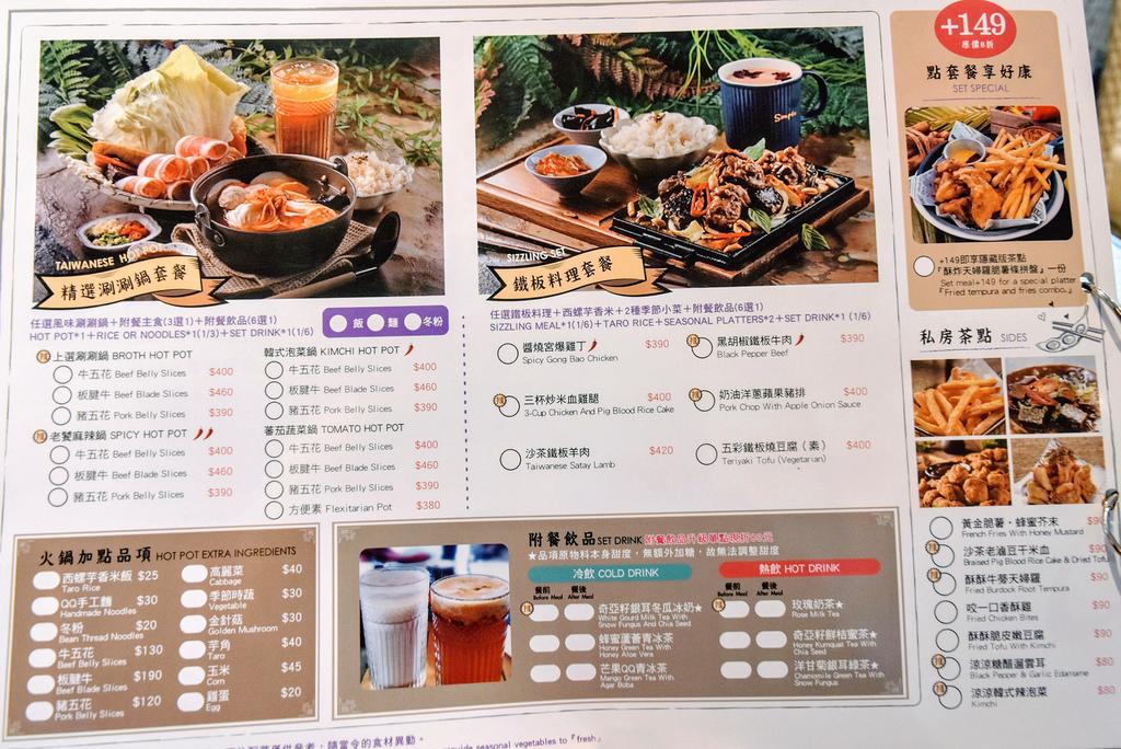 漁人水岸四季餐廳_DSC7332.jpg
