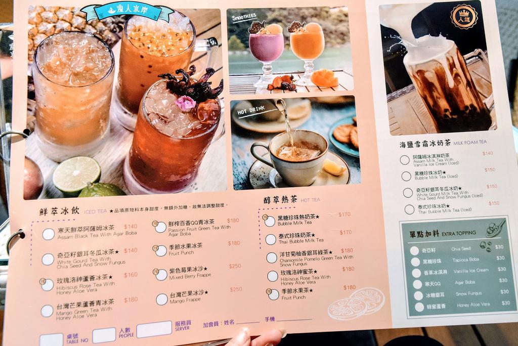 漁人水岸四季餐廳_DSC7334.jpg