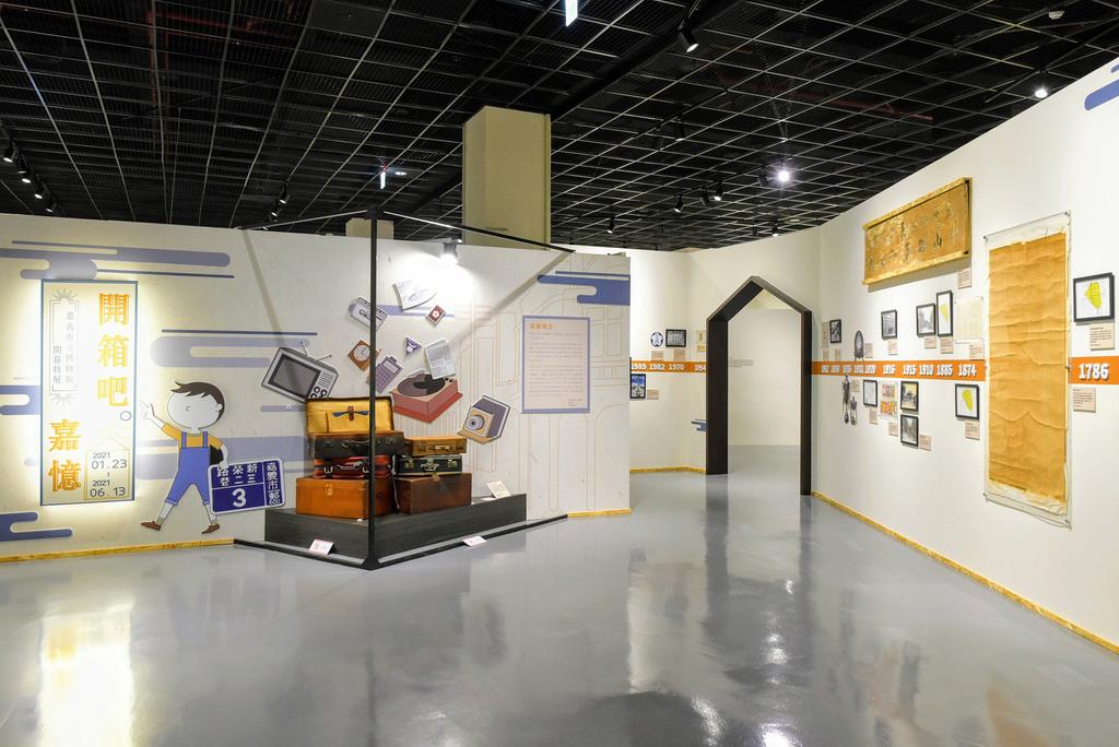 嘉義市立博物館_DSC8965.jpg