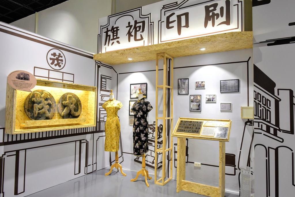 嘉義市立博物館_DSC8987.jpg