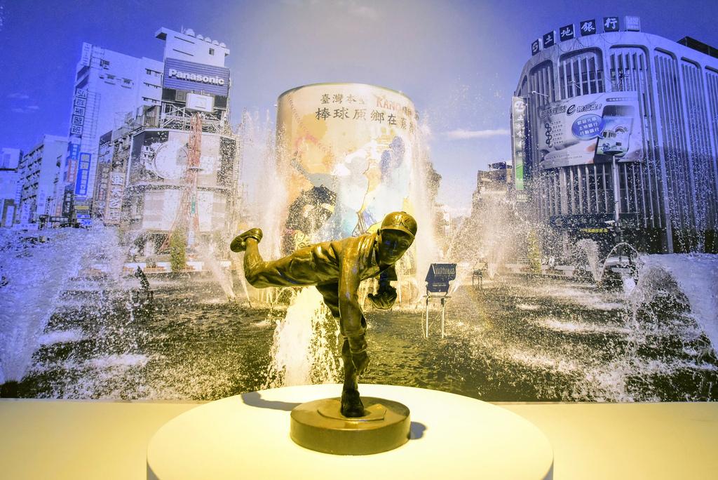 嘉義市立博物館_DSC9047.jpg