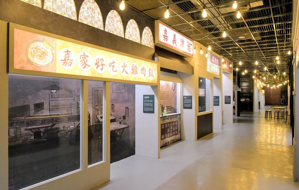 嘉義市立博物館_DSC9052.jpg
