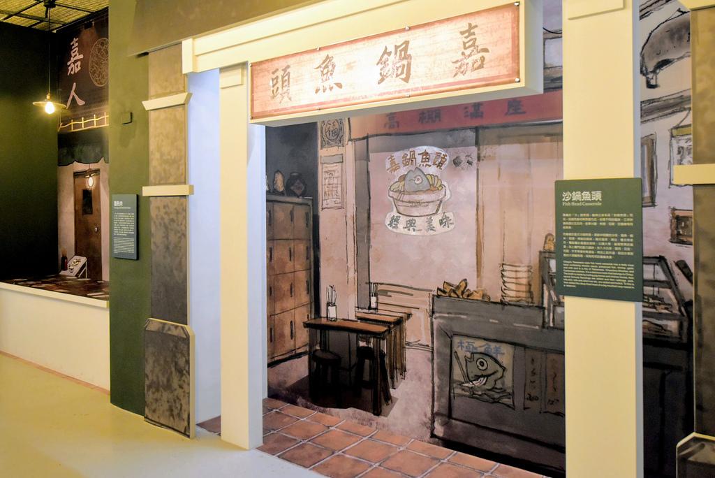 嘉義市立博物館_DSC9055.jpg