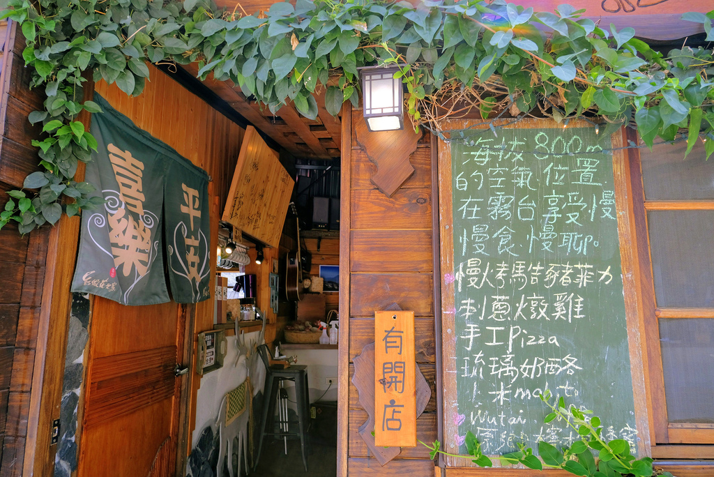紅蝦花之家_DSF1282.jpg