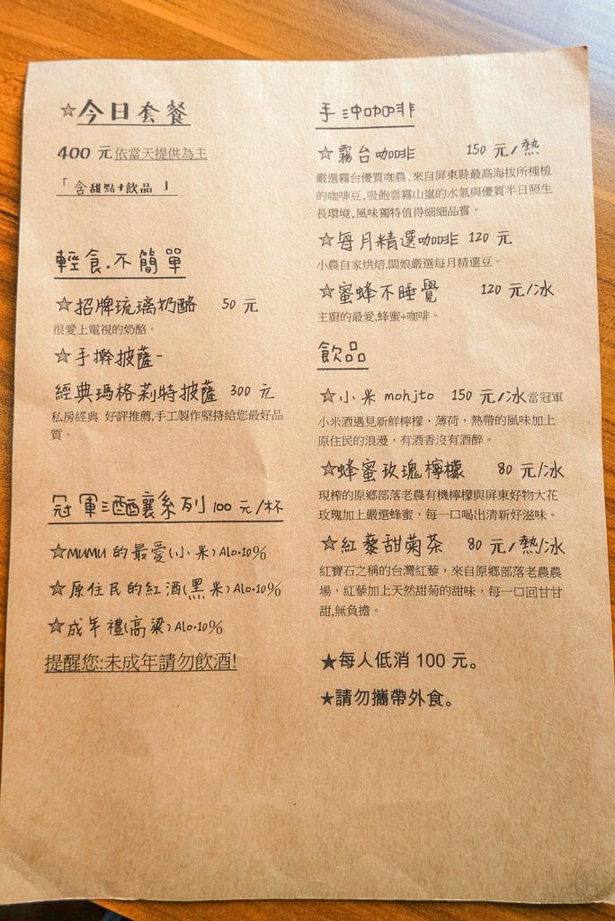 紅蝦花之家_DSF1328.jpg
