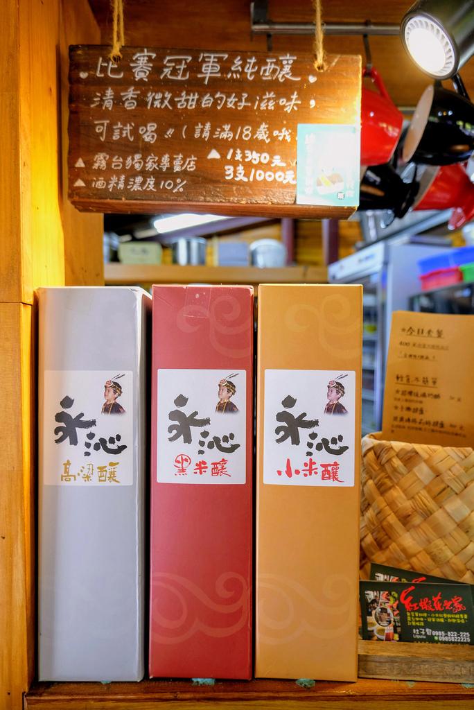 紅蝦花之家_DSF1491.jpg