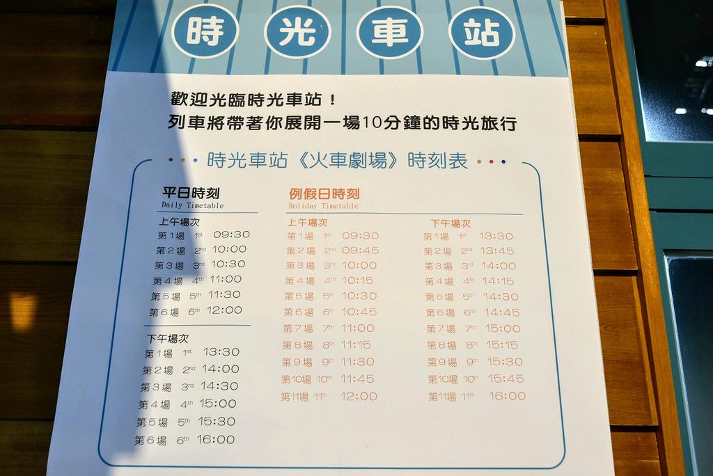 國立臺灣歷史博物館_DSC8345.jpg