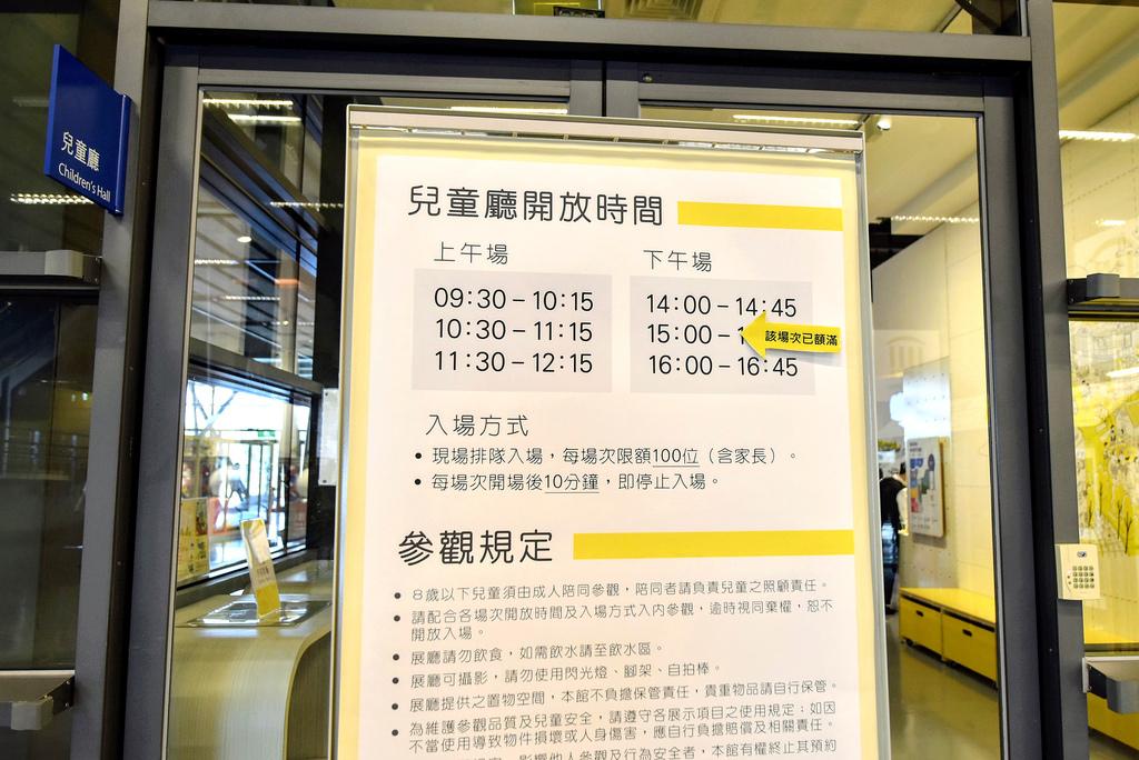 國立臺灣歷史博物館_DSC8364.jpg