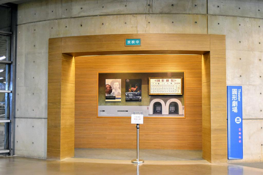 國立臺灣歷史博物館_DSC8358.jpg