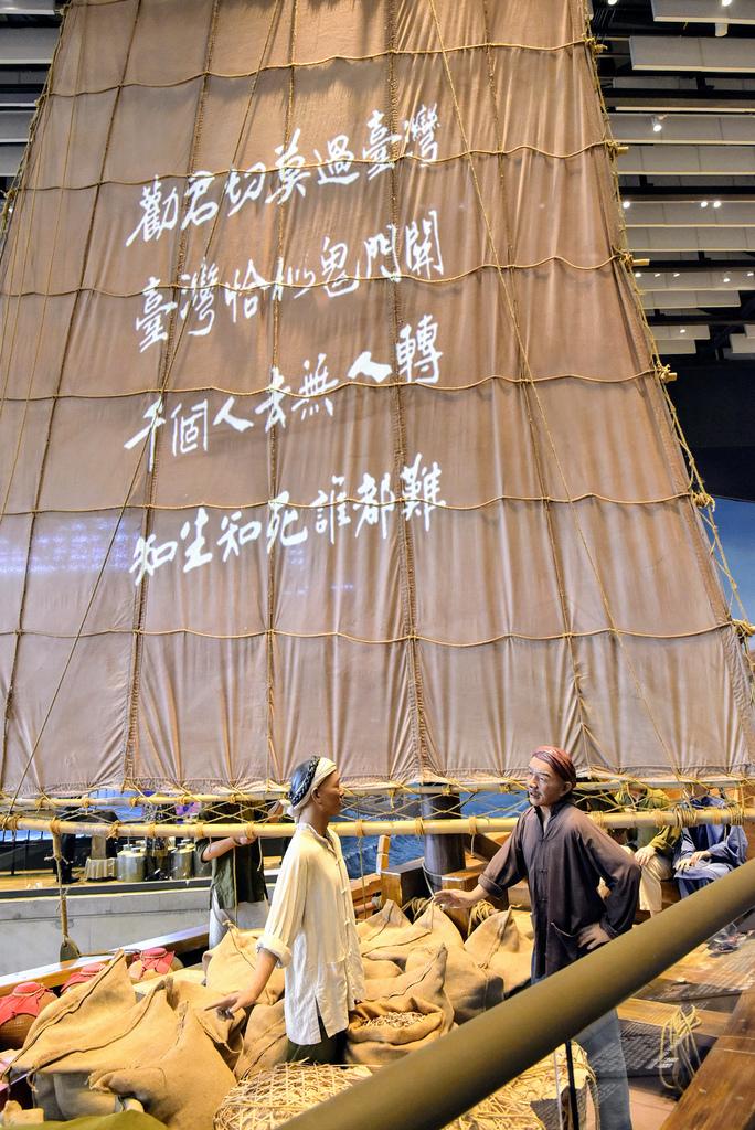 國立臺灣歷史博物館_DSC8411.jpg