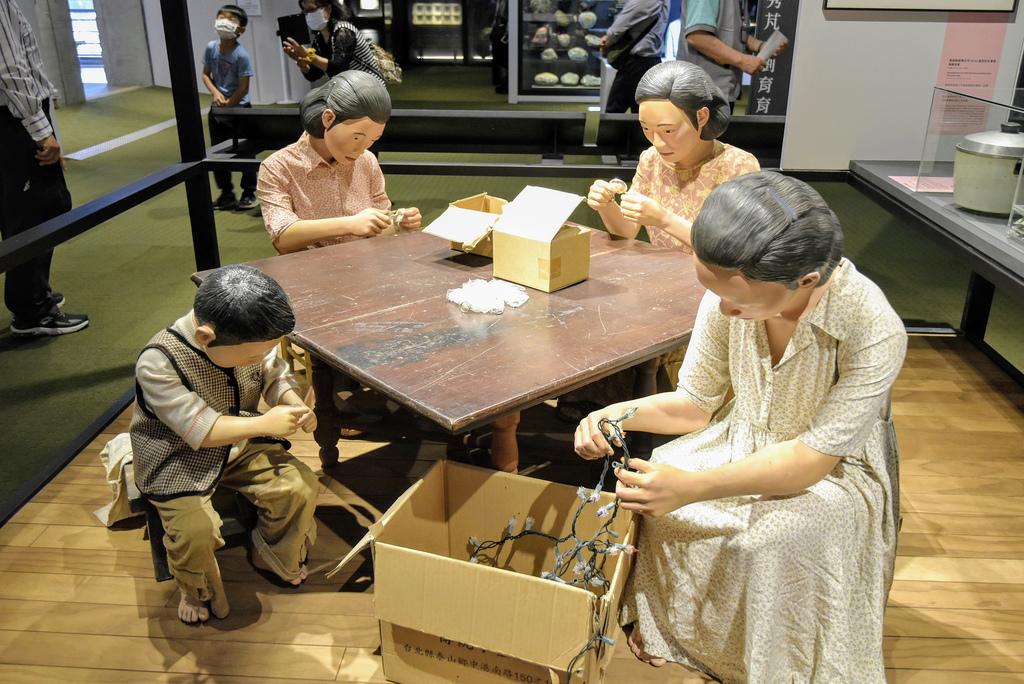 國立臺灣歷史博物館_DSC8535.jpg