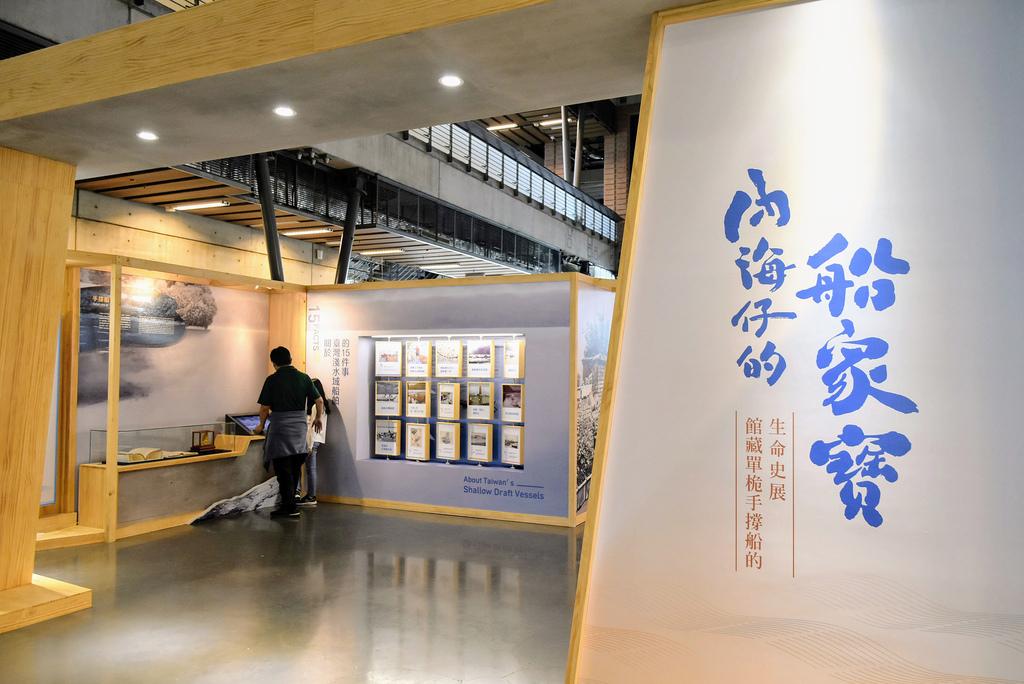 國立臺灣歷史博物館_8365.jpg