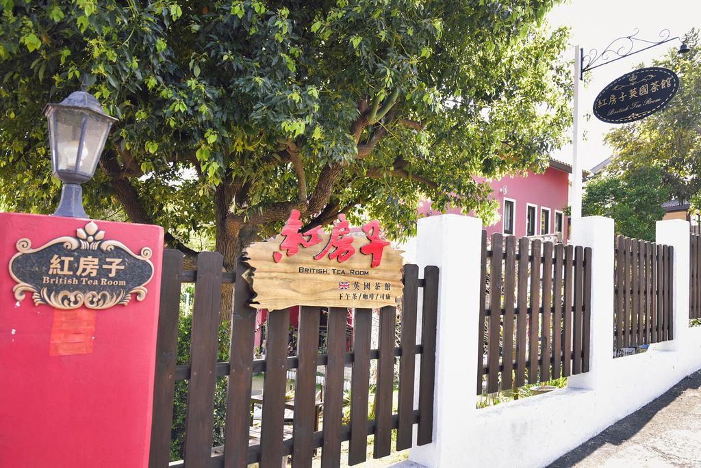 紅房子0.jpg