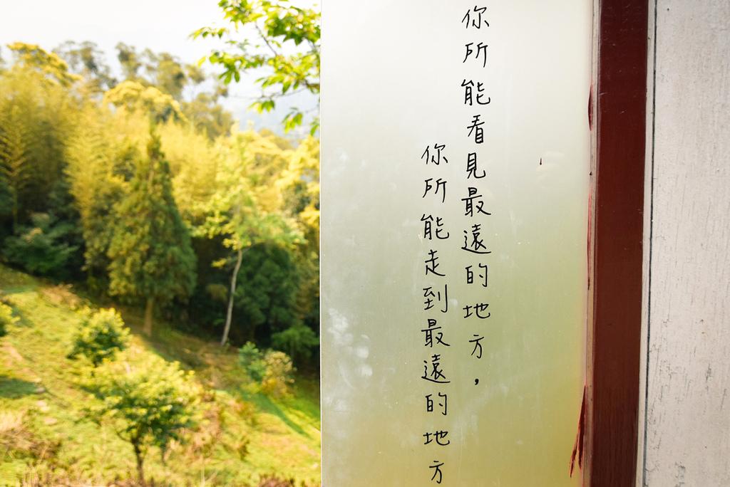 薰衣草森林_DSC0752.jpg