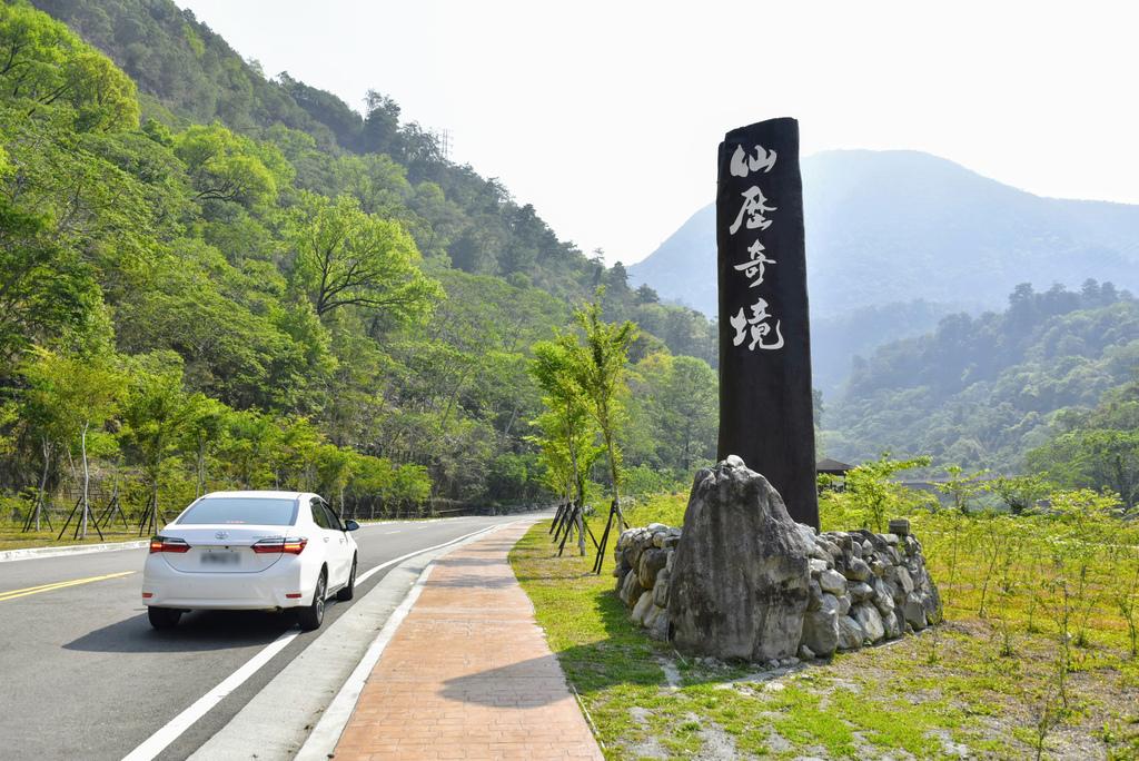 八仙山森林遊樂區_DSC0490.jpg