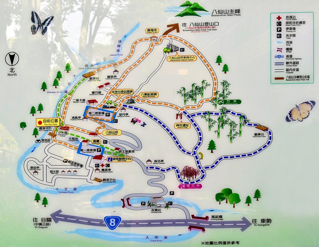 八仙山森林遊樂區_DSC0492.jpg