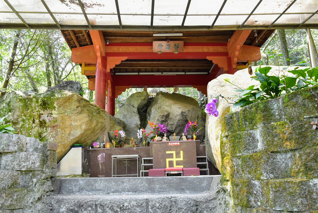 八仙山森林遊樂區_DSC0555.jpg