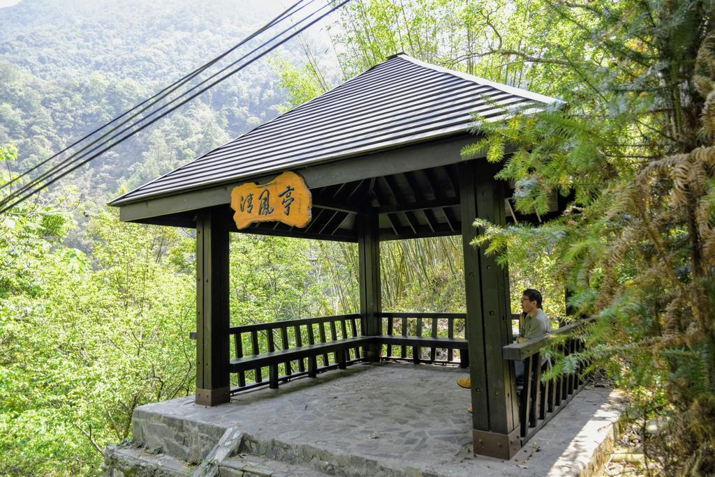 八仙山森林遊樂區_DSC0624.jpg