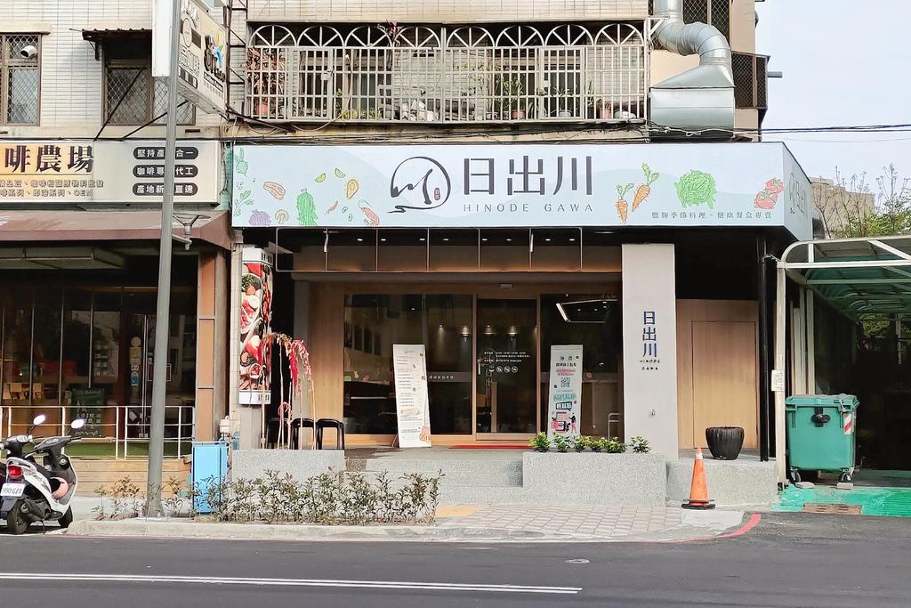 日出川健康餐盒_163604.jpg