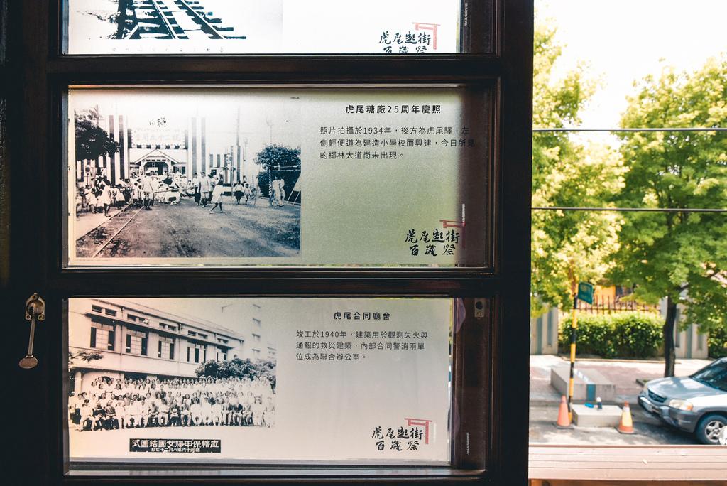 虎珍堂_DSC1894.jpg