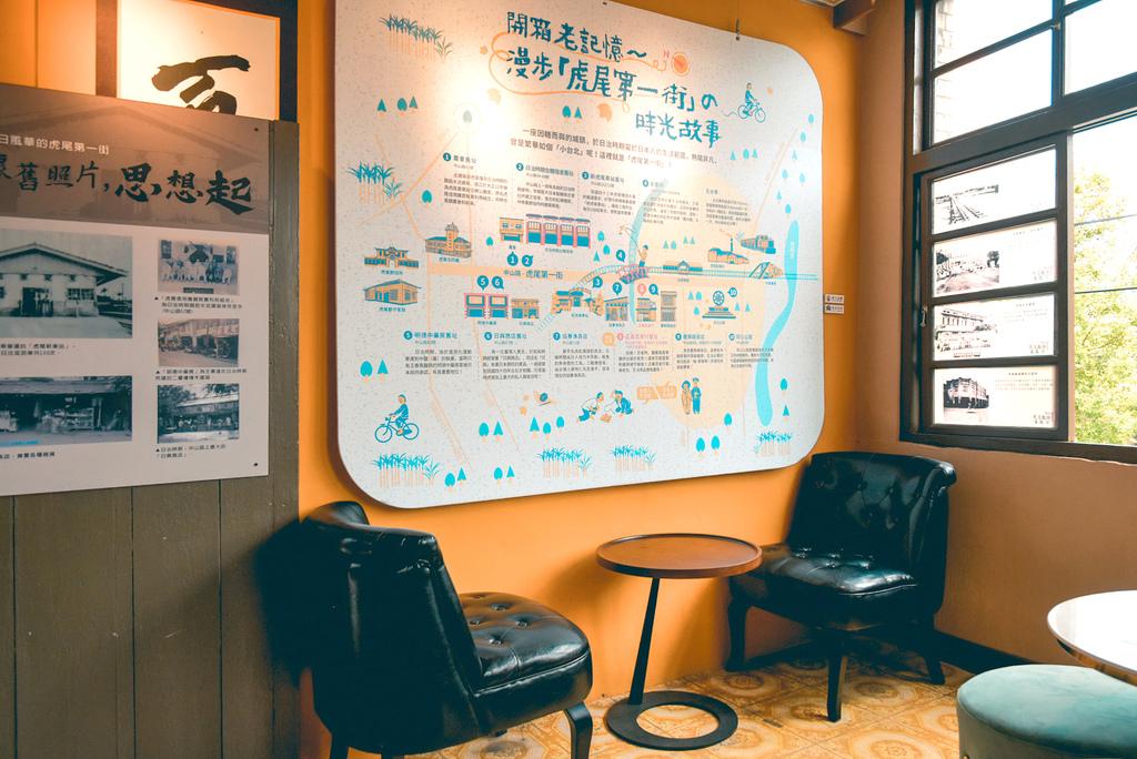虎珍堂_DSC1948.jpg