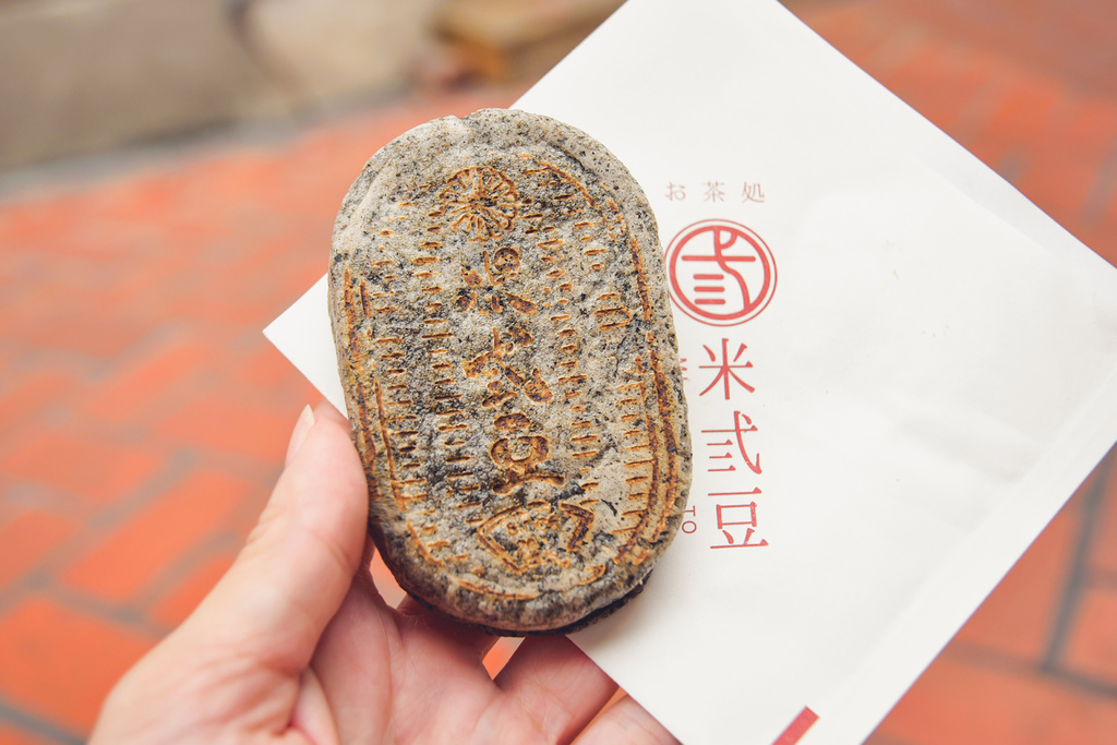 米弎豆_DSC24530.jpg