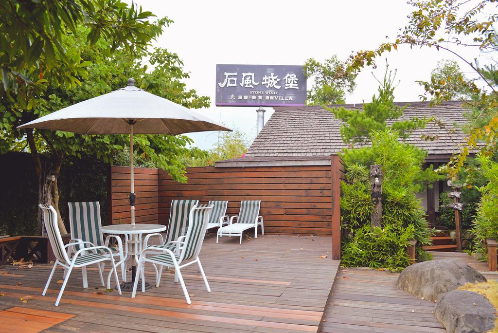 石風城堡創意料理餐廳.jpg