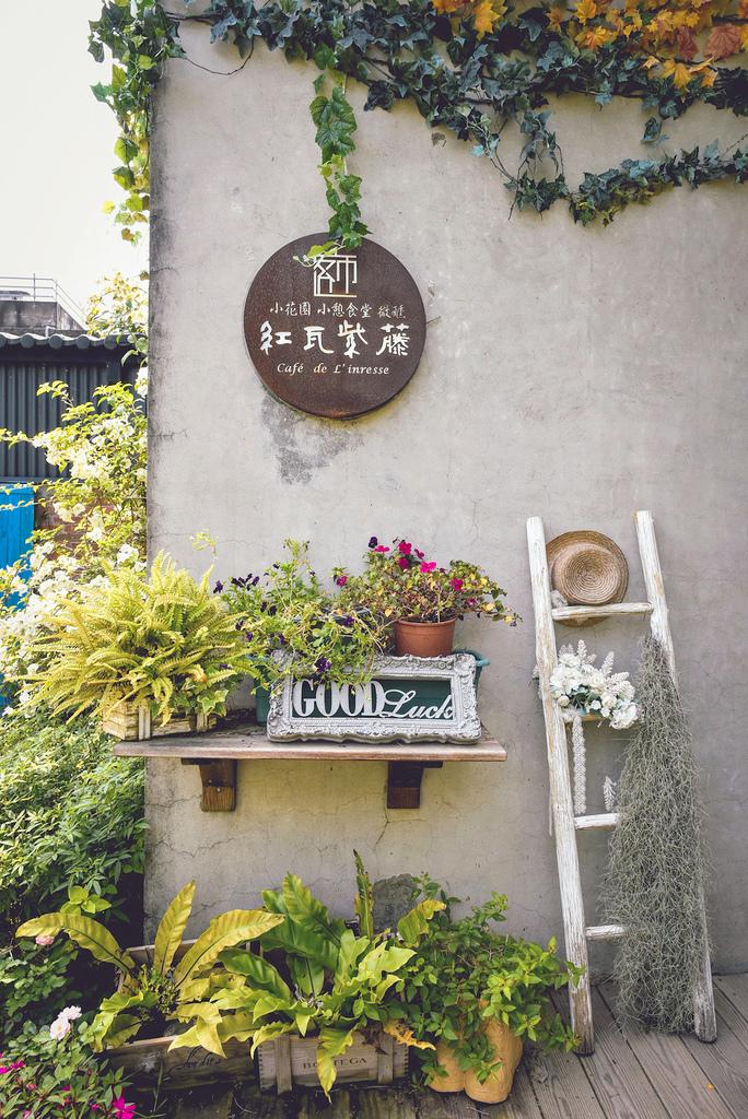 紅瓦紫藤咖啡廳_DSC3065.jpg