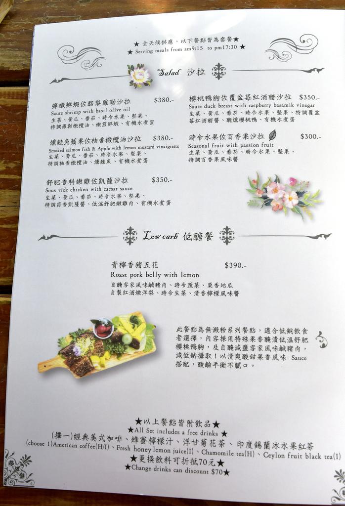 紅瓦紫藤咖啡廳_DSC3146.jpg