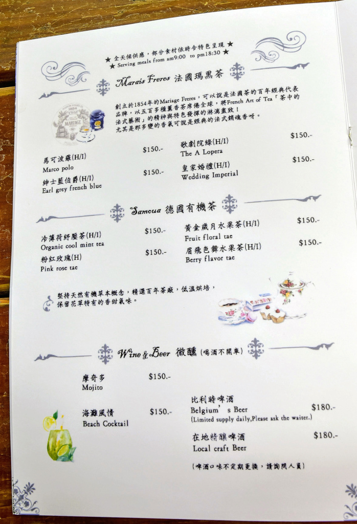 紅瓦紫藤咖啡廳_DSC3150.jpg