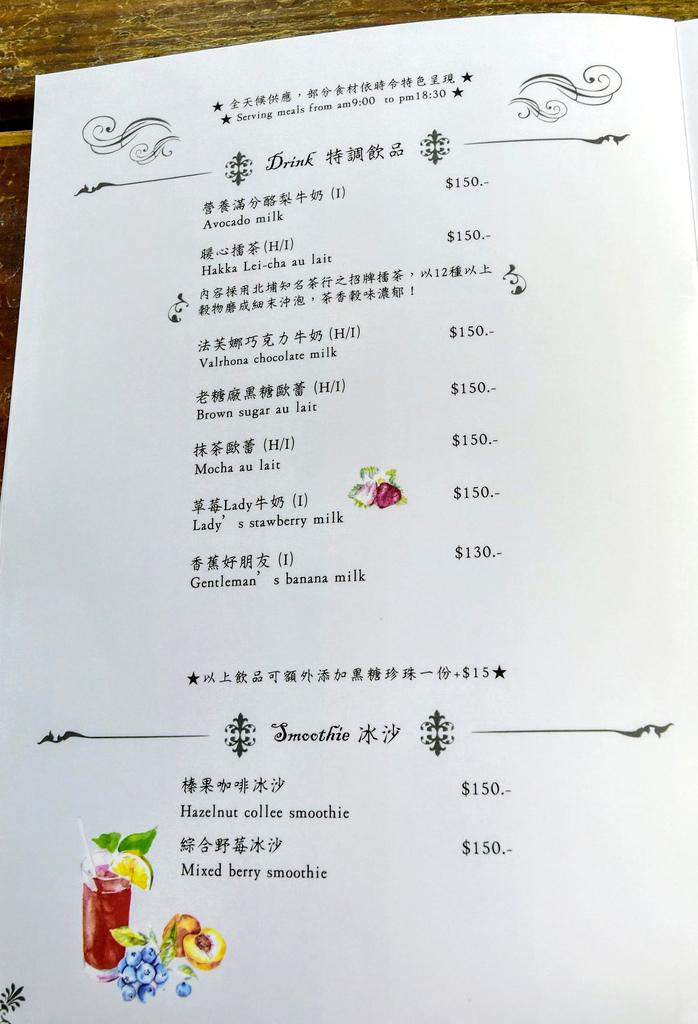 紅瓦紫藤咖啡廳_DSC3152.jpg