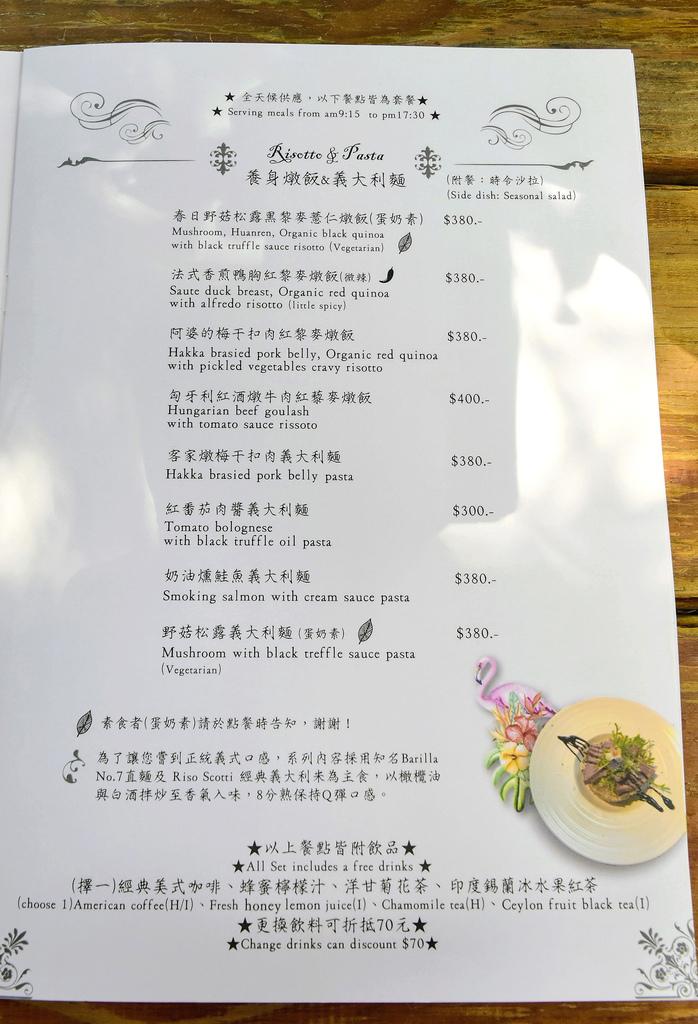 紅瓦紫藤咖啡廳_DSC3148.jpg