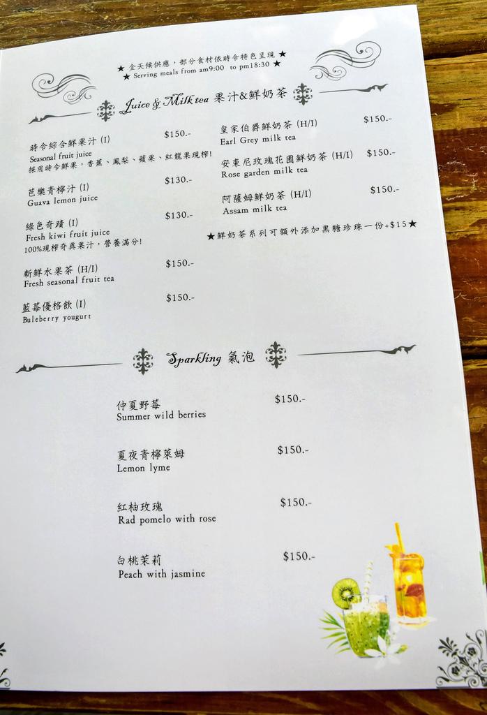 紅瓦紫藤咖啡廳_DSC3153.jpg