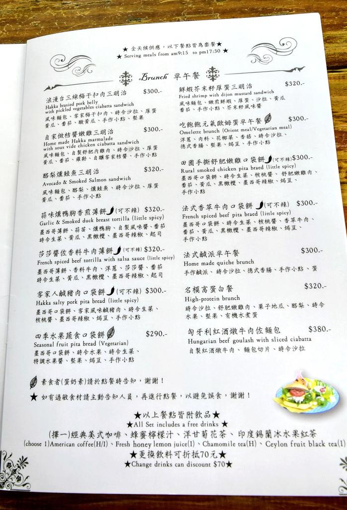 紅瓦紫藤咖啡廳_DSC3155.jpg