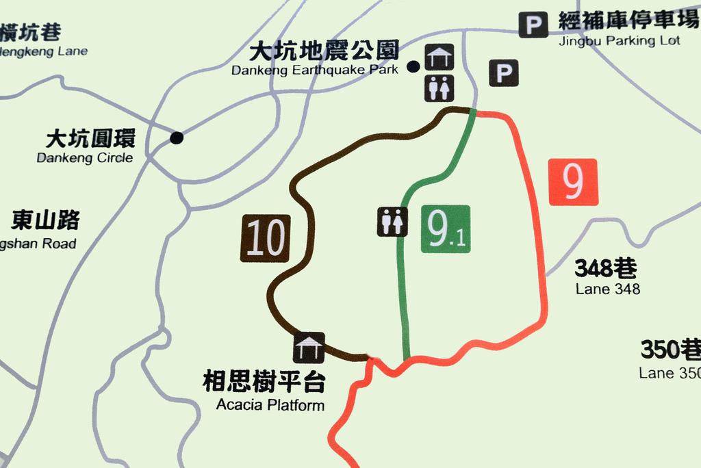 大坑10號步道_DSF2439.jpg