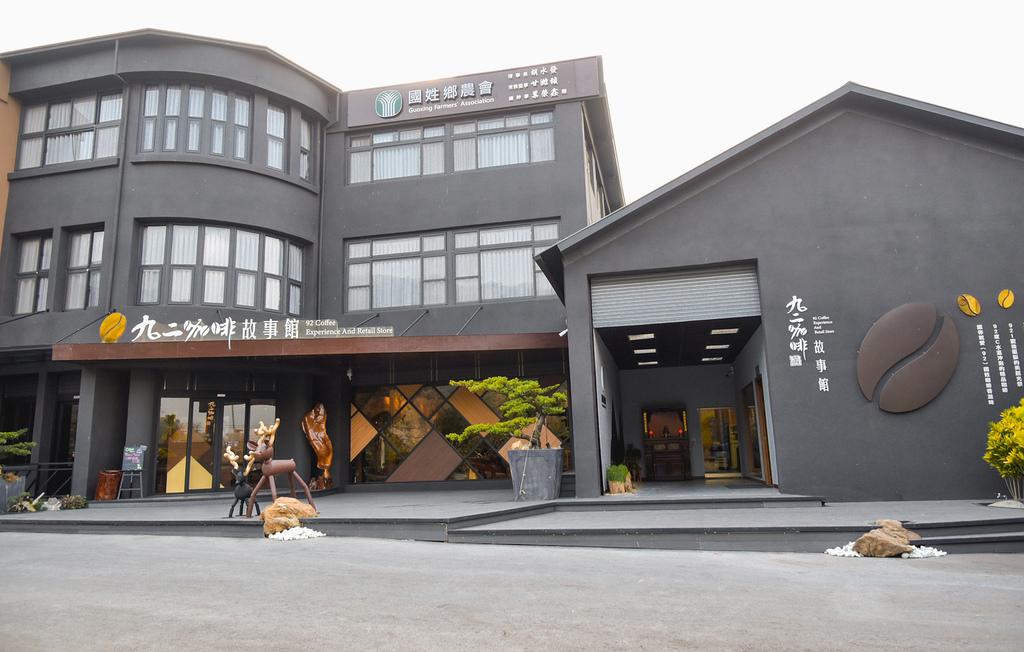 九二咖啡故事館_DSC6681.jpg