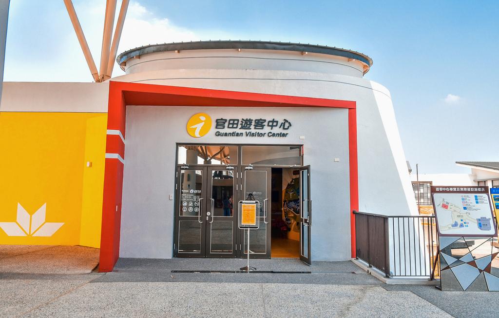 官田服務中心024.jpg