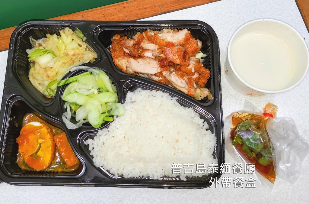 普吉島泰緬餐廳_120014.0.jpg