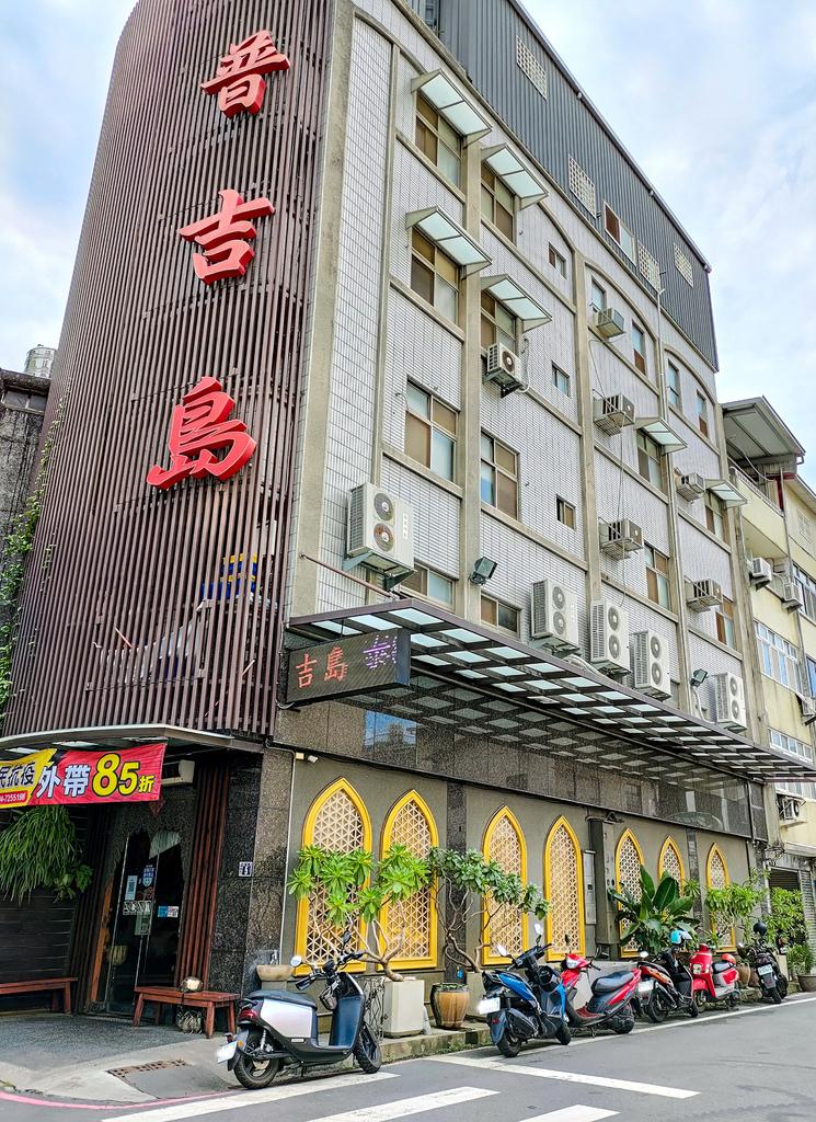 普吉島泰緬餐廳53.jpg