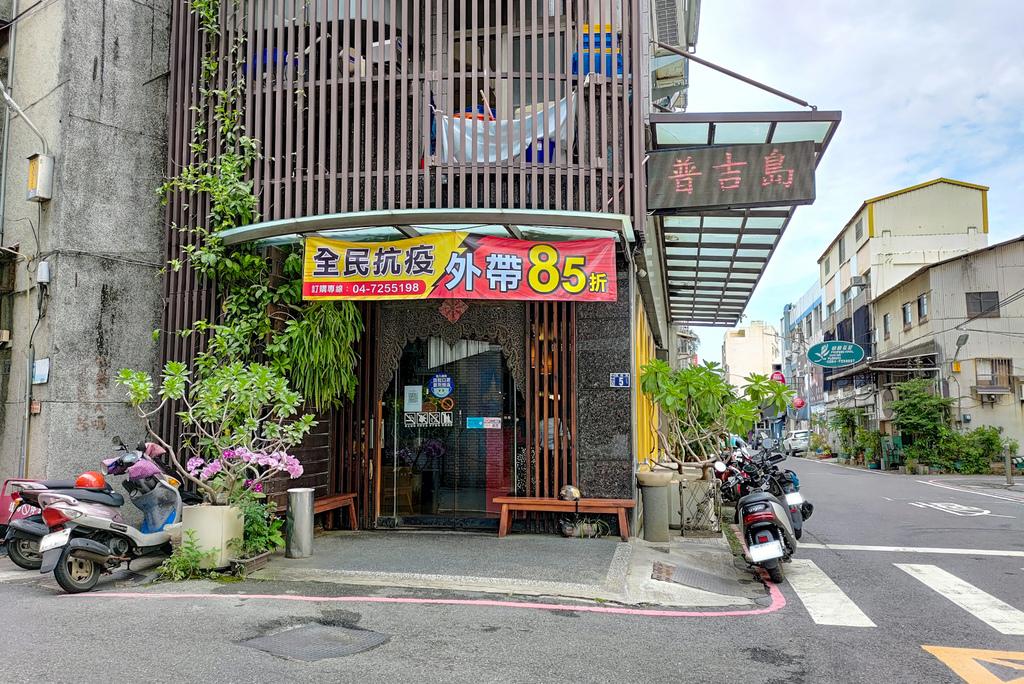 普吉島泰緬餐廳55.jpg