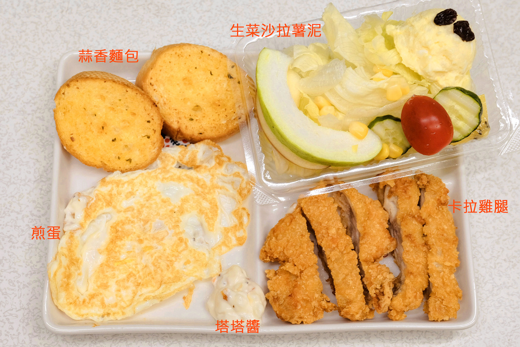 早安廚房_DSF2545(1).2.jpg