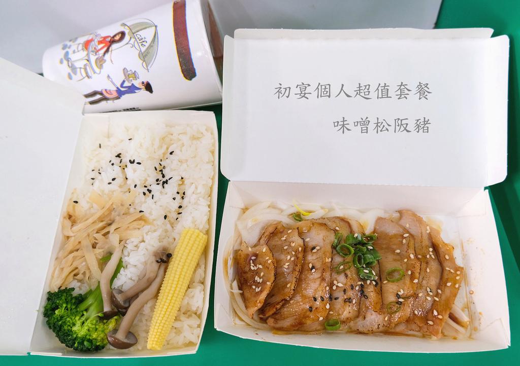 初宴烤魚川菜_DSF2786.jpg